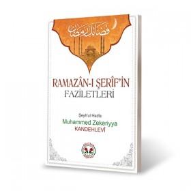 Fezail'i Ramazan